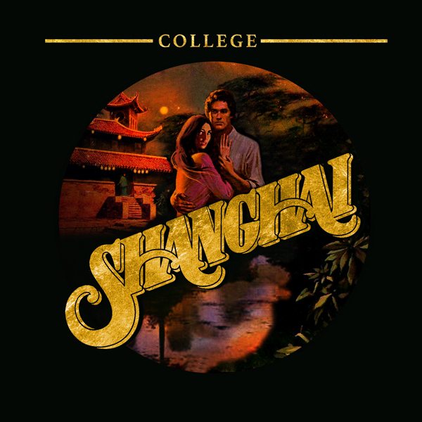 college-shanghai 600