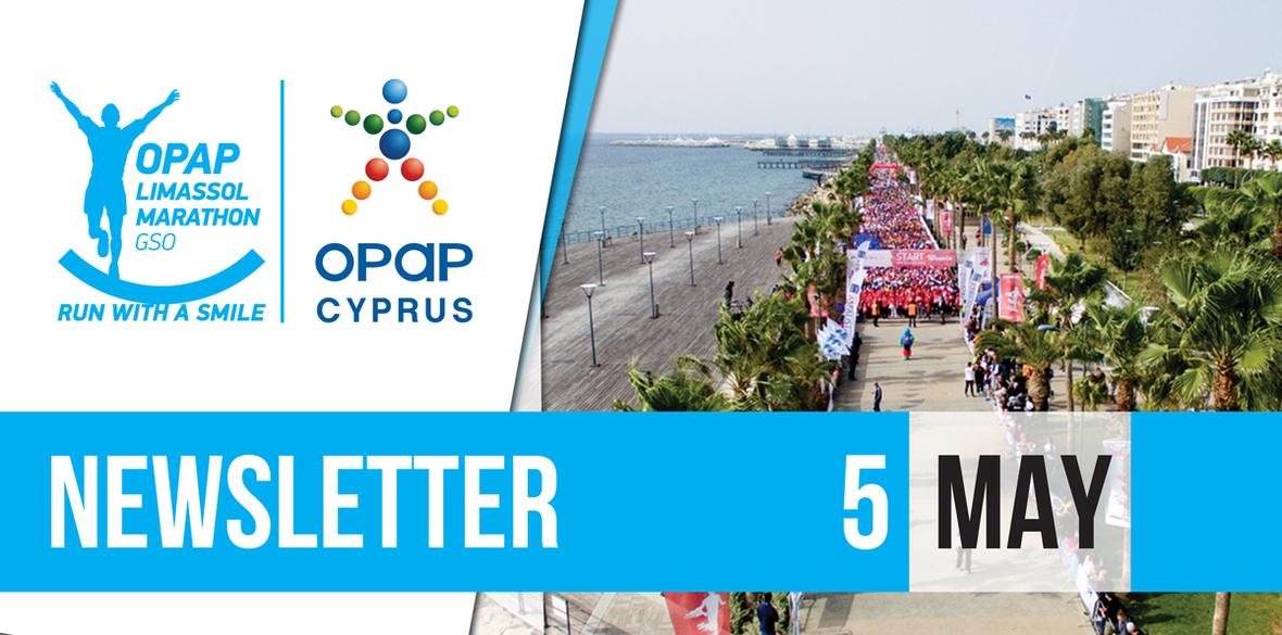 newsletter-template-2016-limassol-marathonn