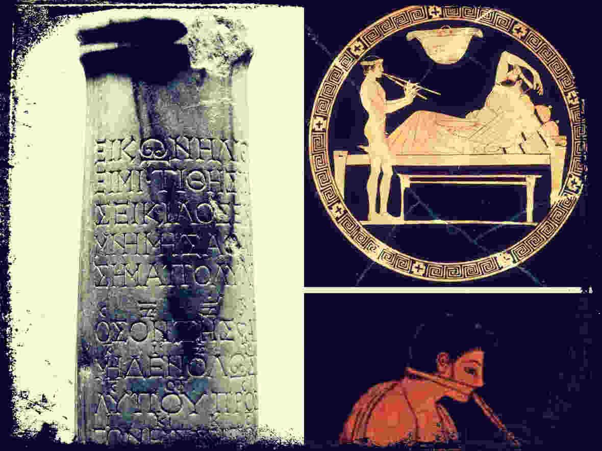 musica antigua grecia