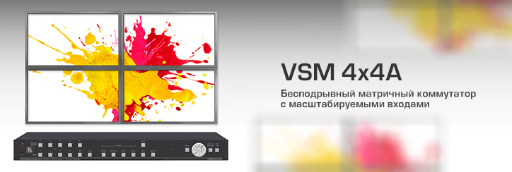 kartinka-v-novost-vsm-4x4-a