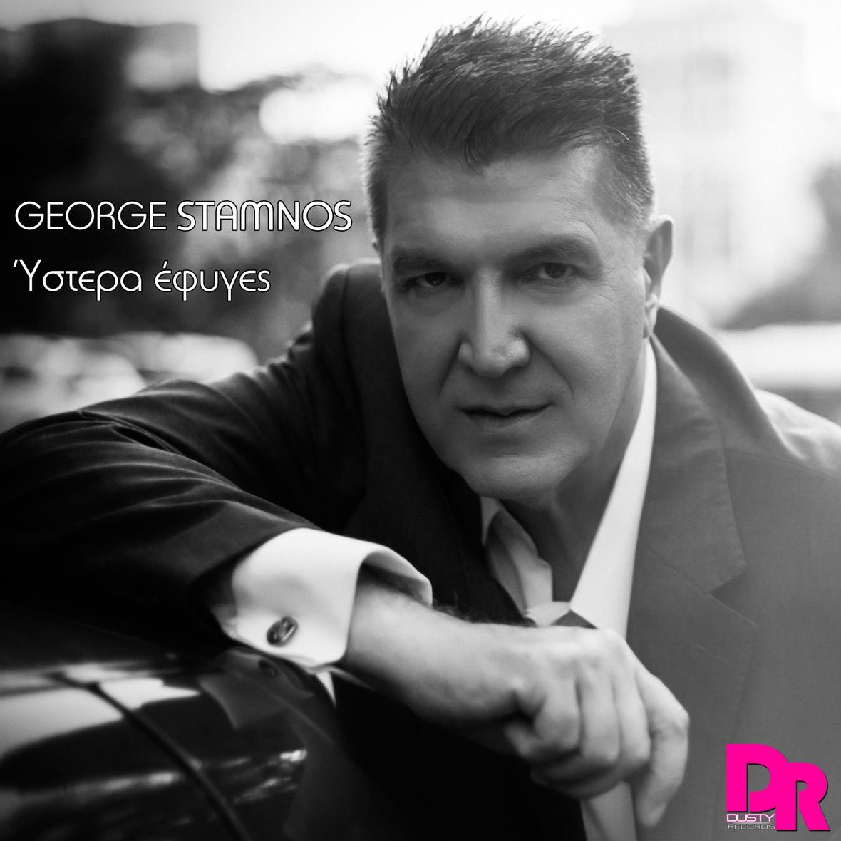 George Stamnos - Ustera efuges  Digital single Cover