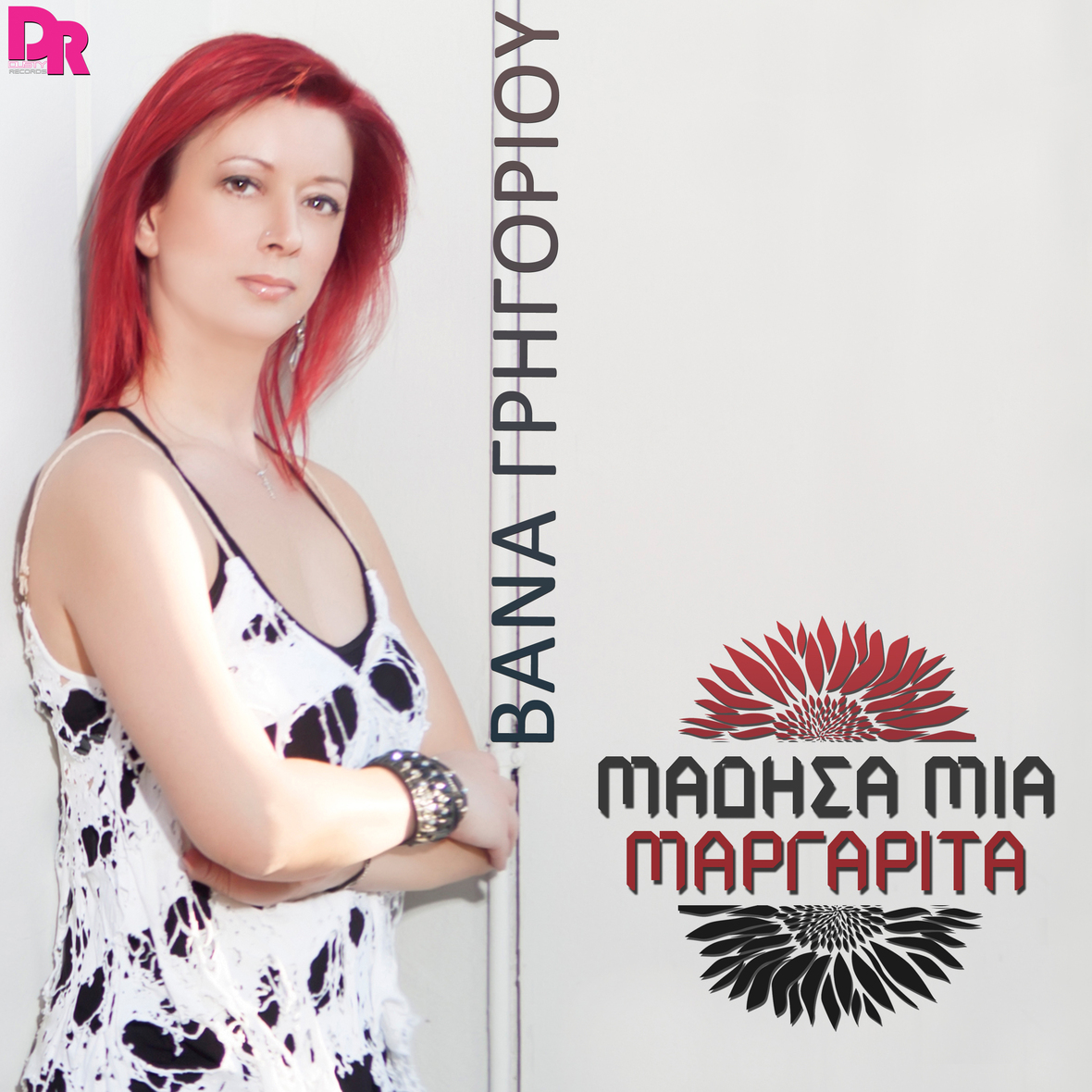 Bana Grigoriou - Madisa mia margarita  Digital Single Cover