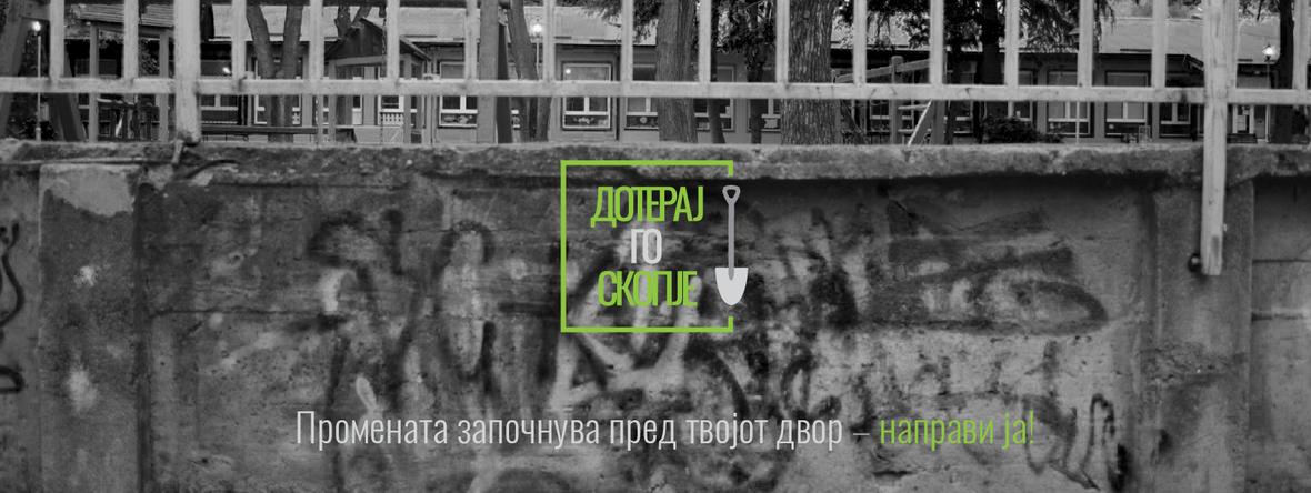 Baner- Doteraj go Skopje -03