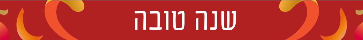 titles-12