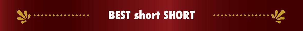 email-NOM-BANNER-BEST-short-short