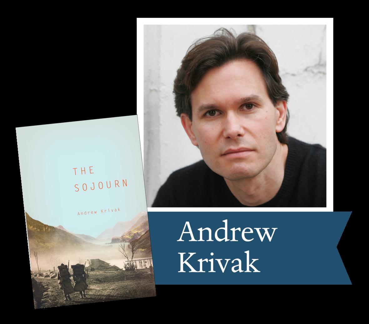 Andrew Krivak 2012