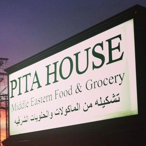 pita2