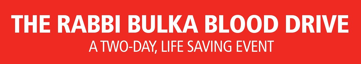 Rabbi Bulka Blood Drive 2017 header