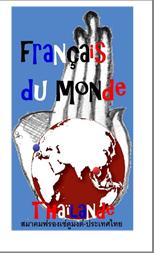 FDM logo 2020