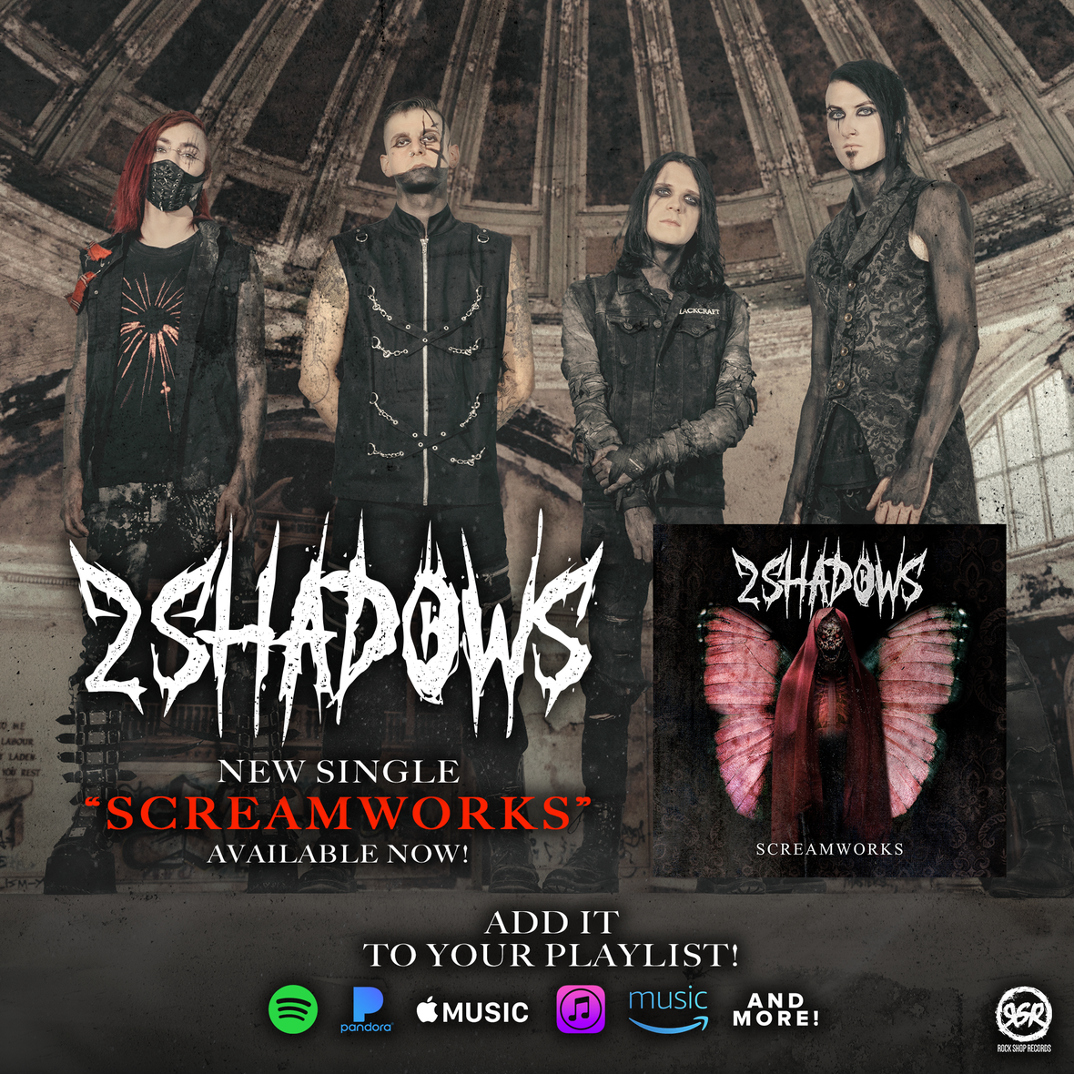 2 Shad Screamworks Publicity Squared 2