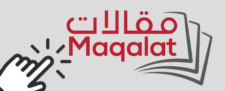 Maqalat