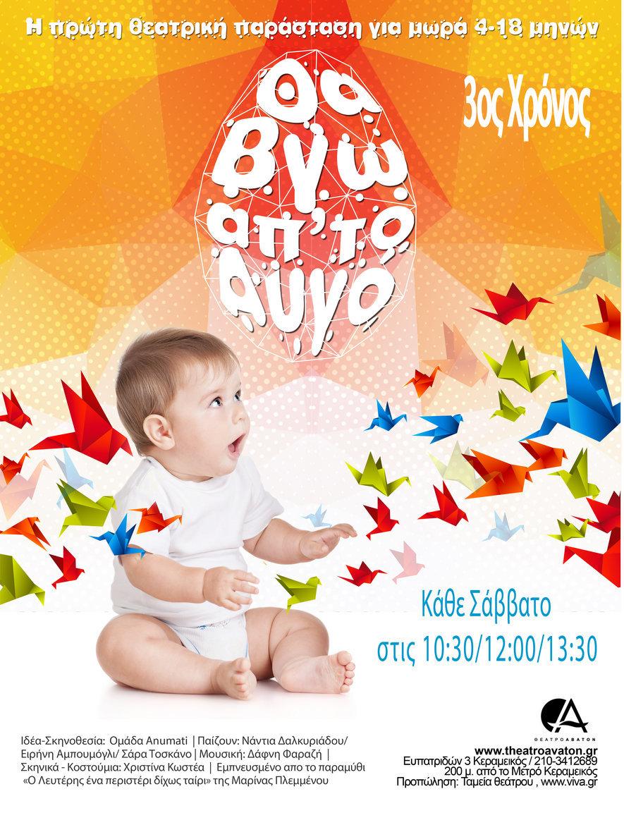rsz Poster 3