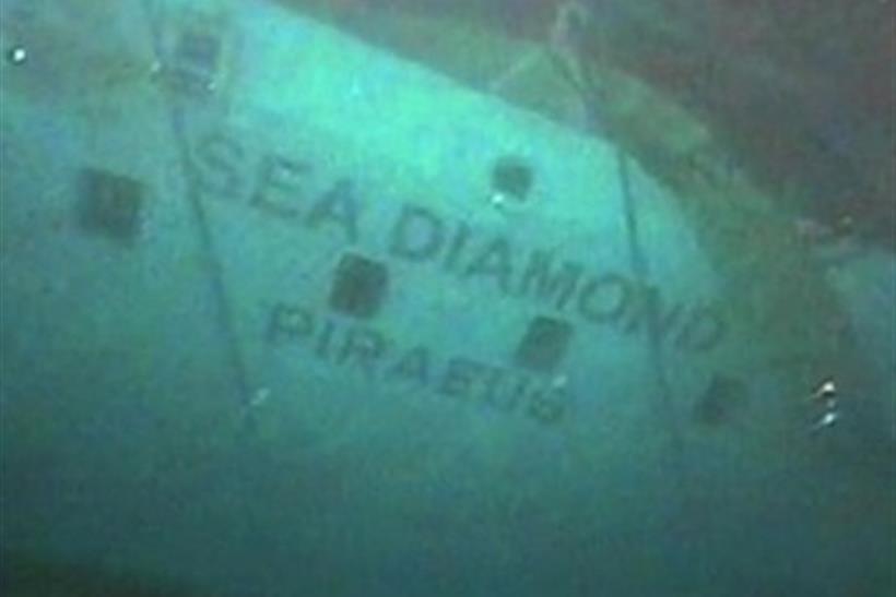 sea diamond