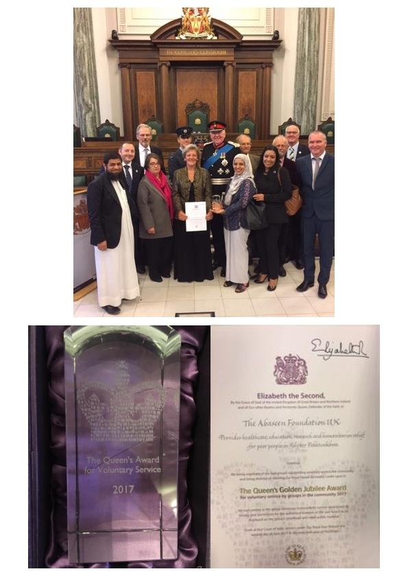 Queens Award 001