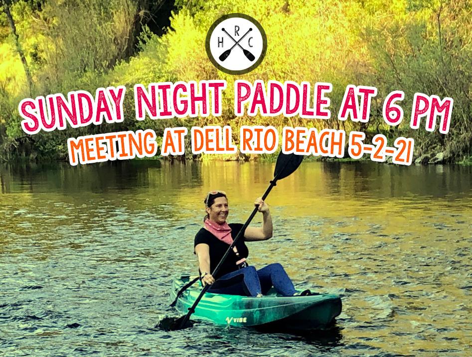paddle sun3