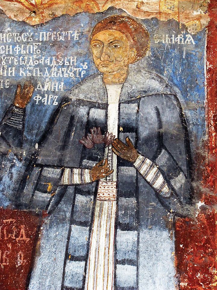 Campulung Gheorghe Olari 1772 iereas Samaria
