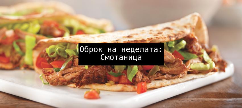 Obrok-na-nedelata-oktomvri-3