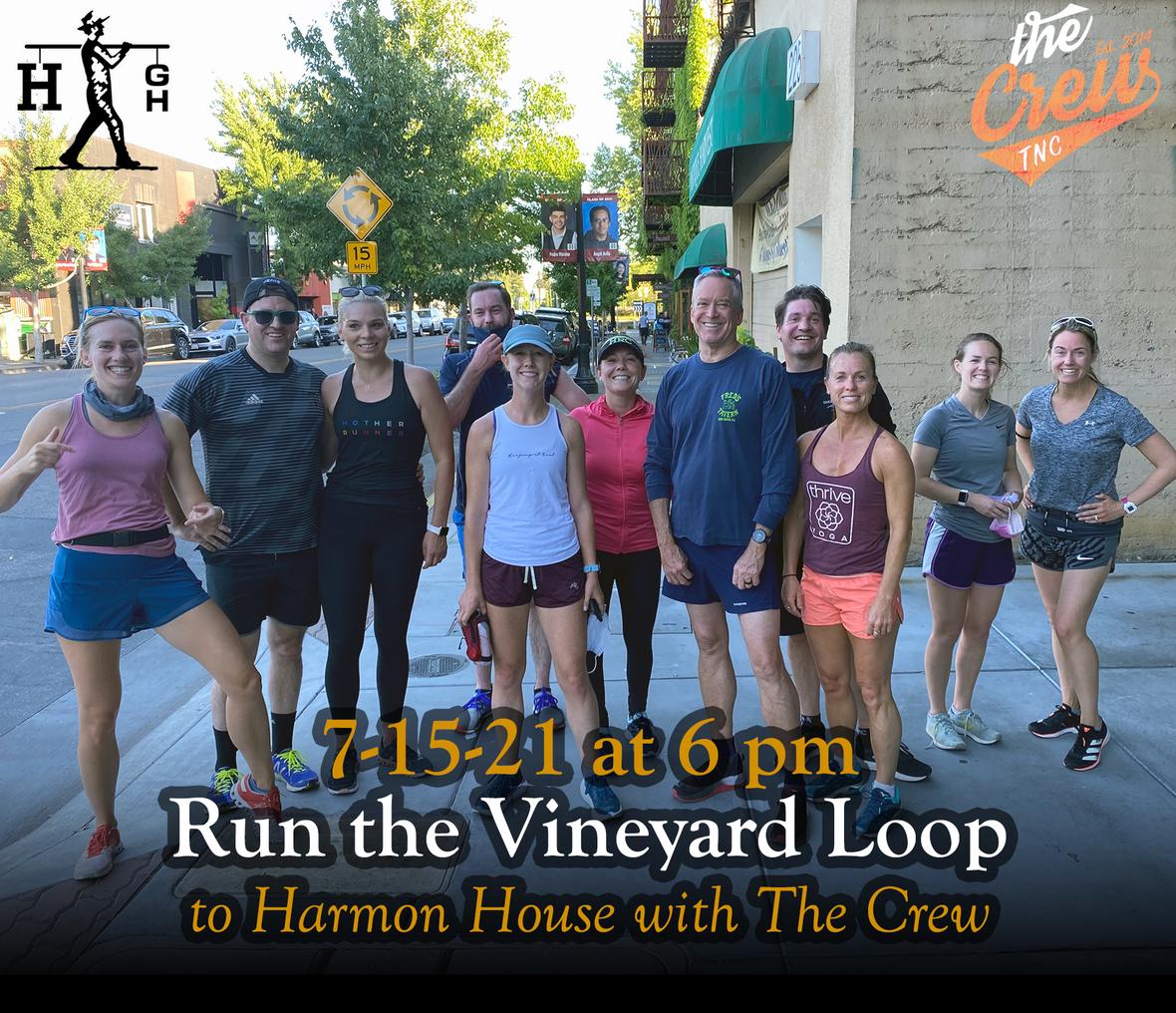 harmon house runners