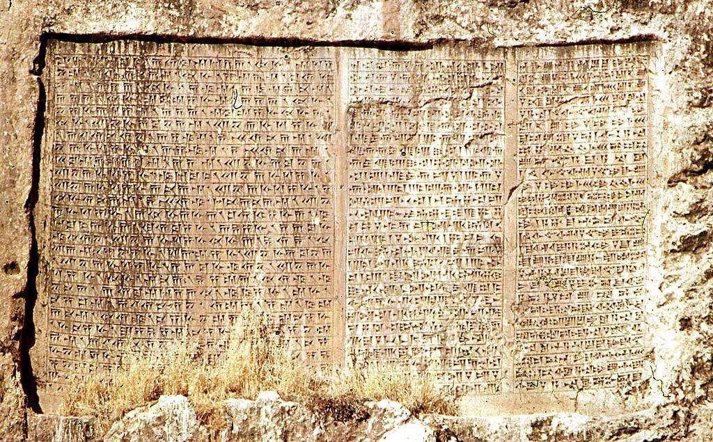 Sumerian-Texts-1-Cuneiform