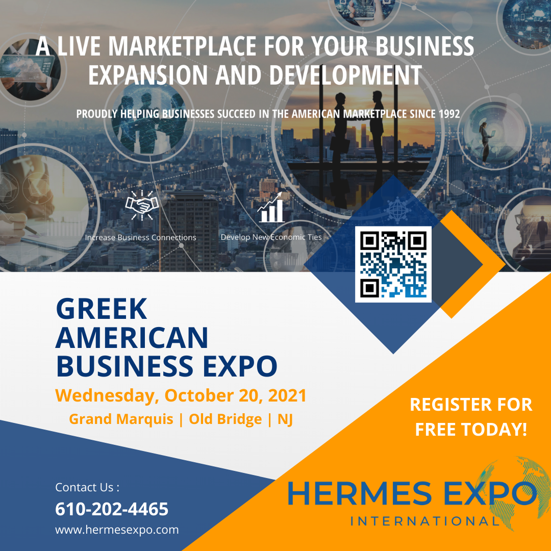 Greek-American-Business-Expo-Hermes-Expo