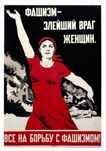 Russian revolutionary posters 0
