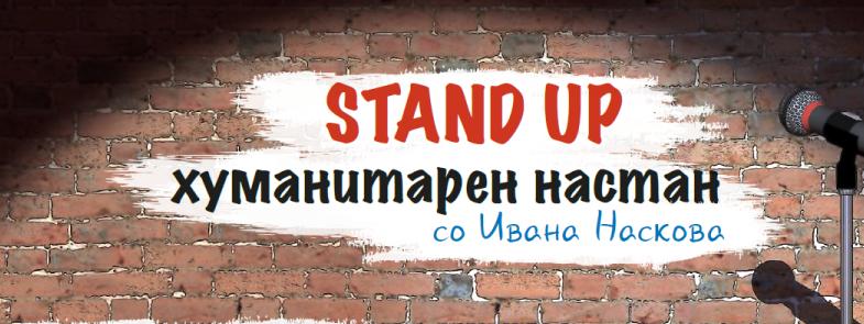 stand-up-ivana-naskova