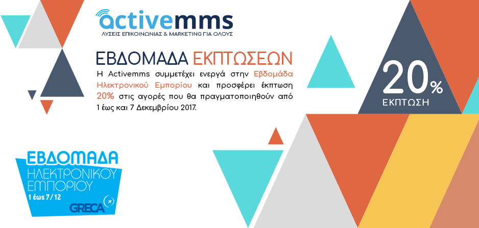 e-commerce-week-banner