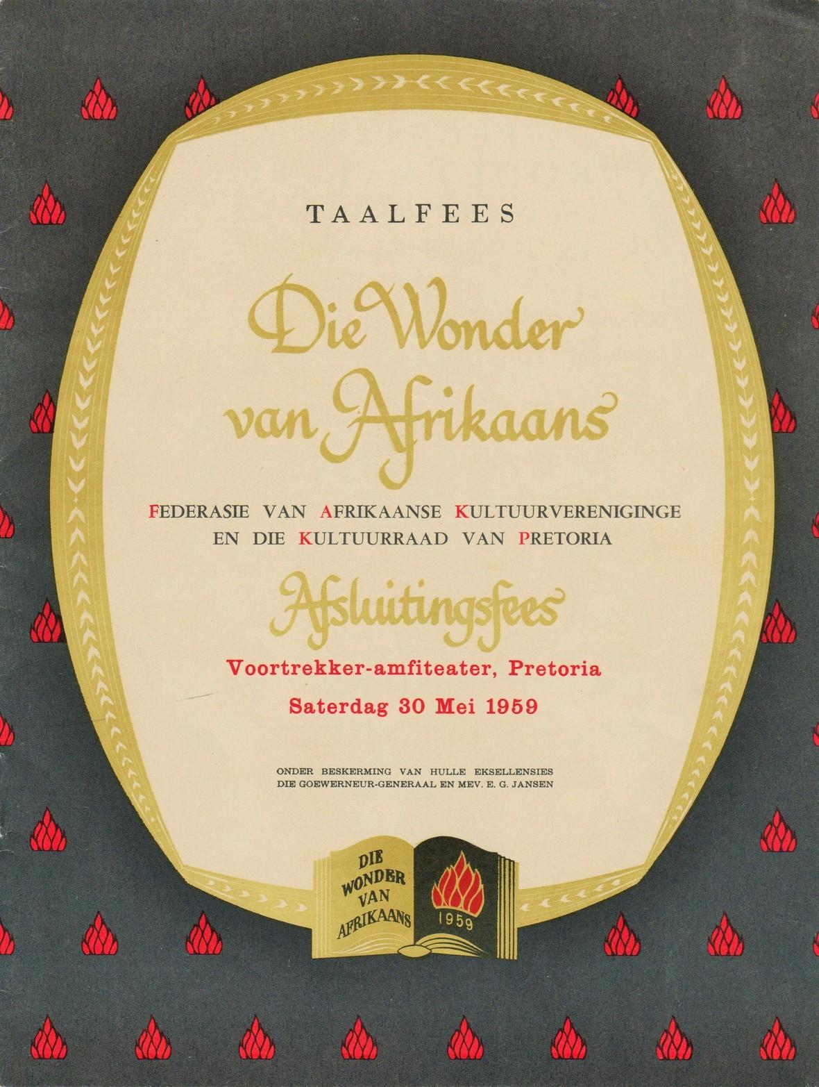 Wonder van Afr