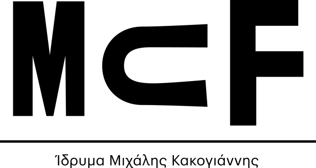 logo cacogiannis