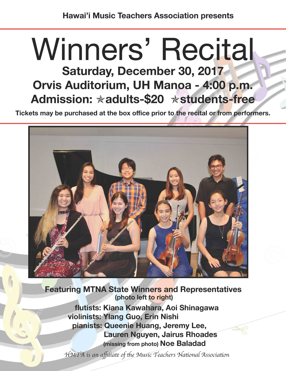 2017 Winners Recital Flyer