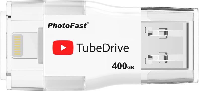 TubeDrive image2 400gb