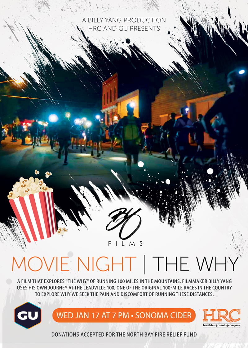 billy yang the why movie night