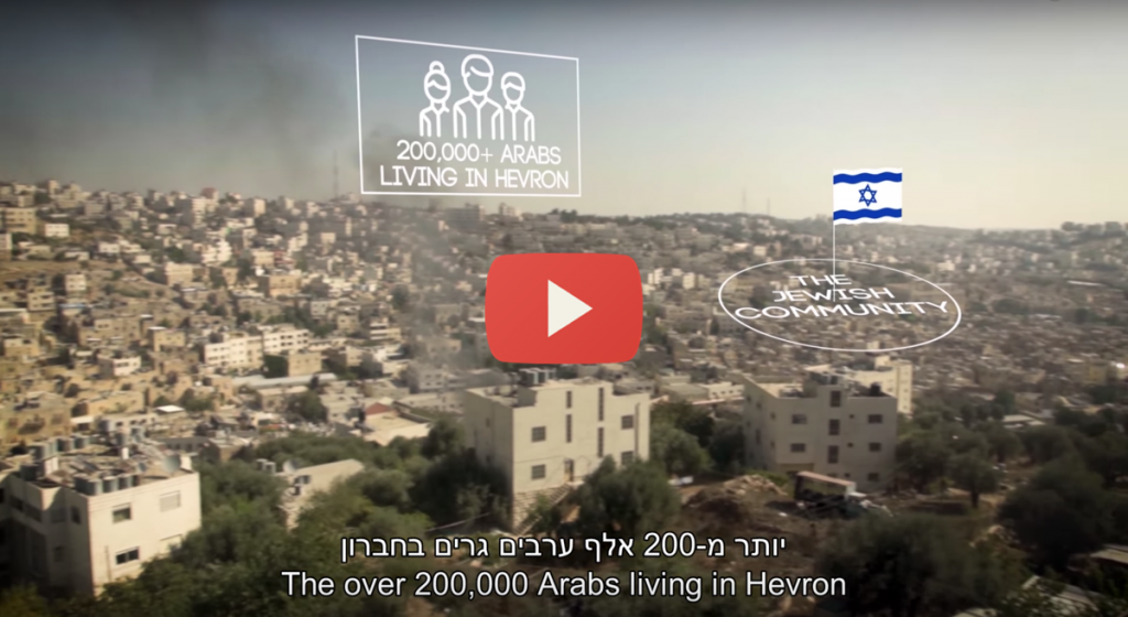 Hebron-1024x560