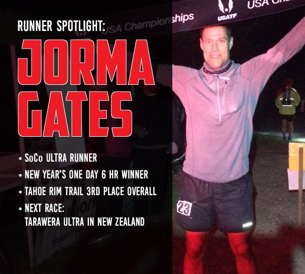 Jorma Gates spotlight