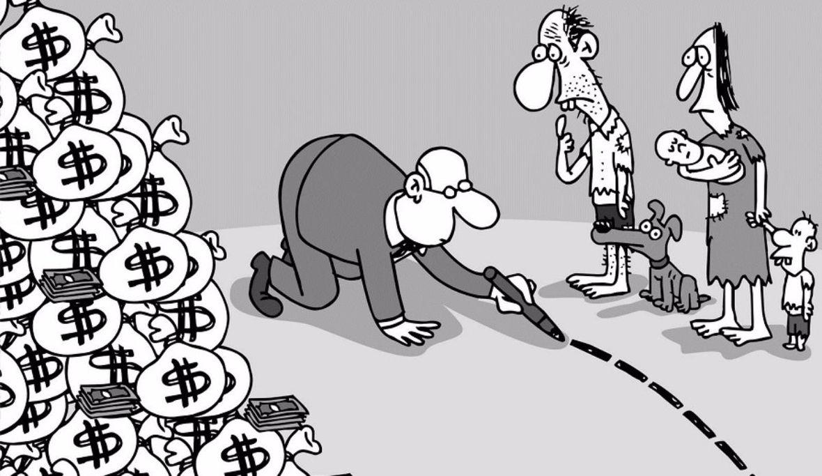 concentracion-riqueza