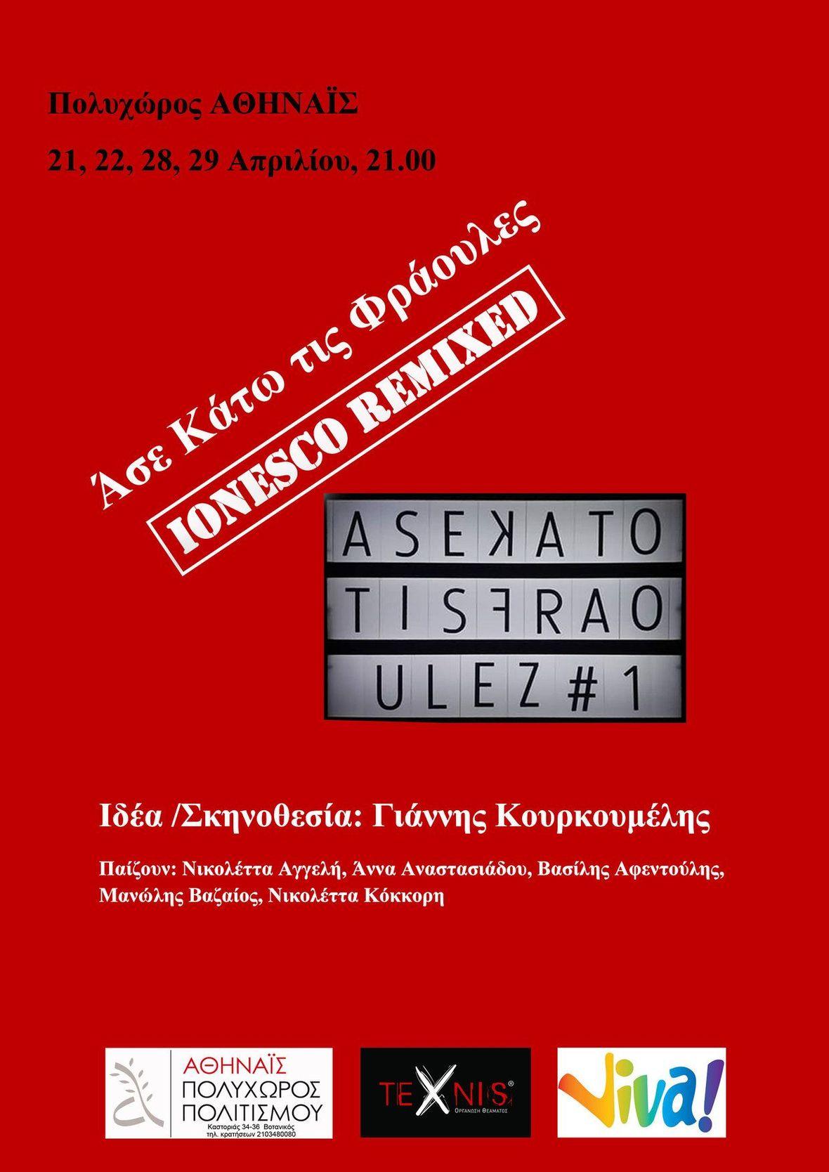 rsz poster 9