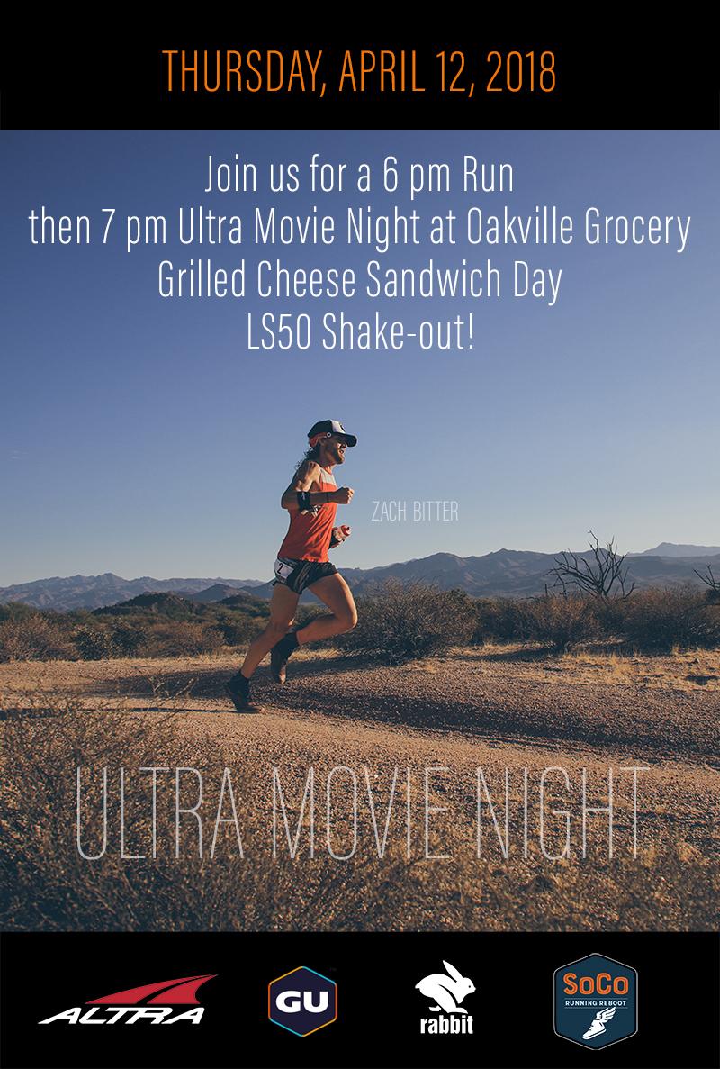 oakville movie night newsletter