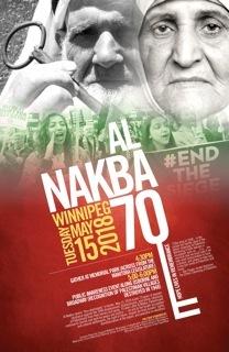 NAKBA-70-POSTER-FINAL-min