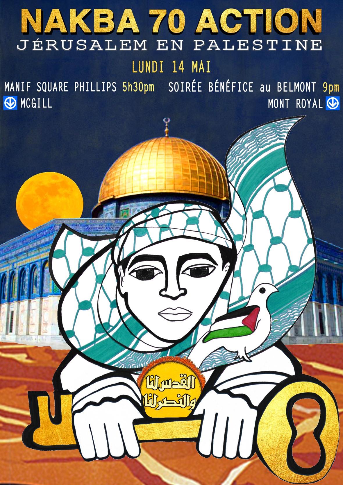 Poster Nakba 3