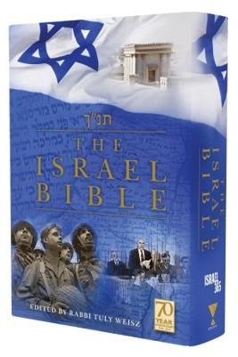 Israel-Bible-3D