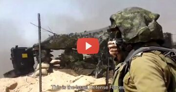 IDF-Gaza-border-email preview