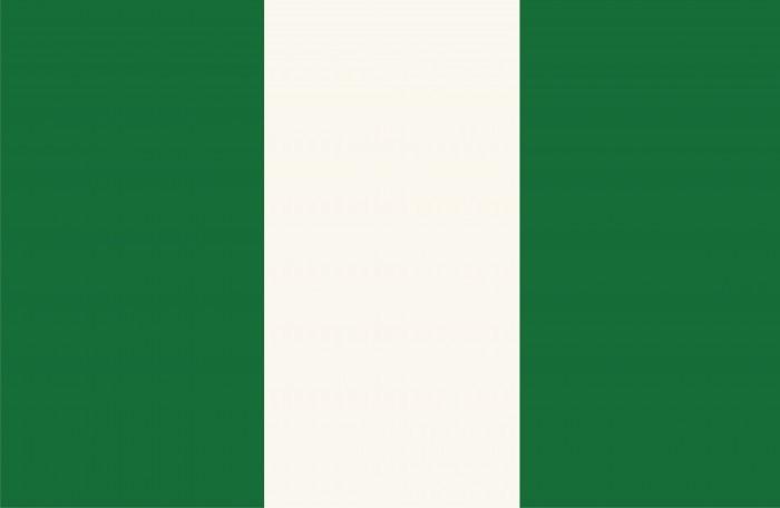 518p NIGERIA