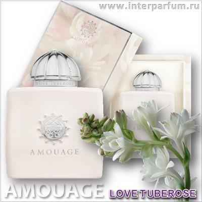 amouage love tuberose 1