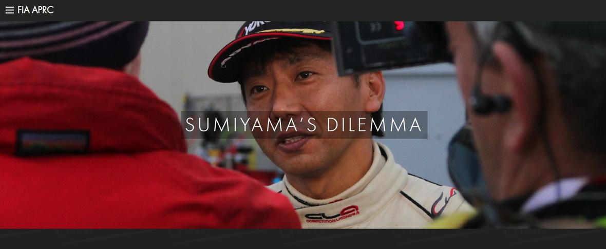 Sumiyama s Dilemma