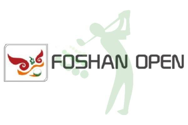 foshan2016772