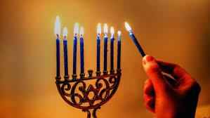 menorah-Jewish