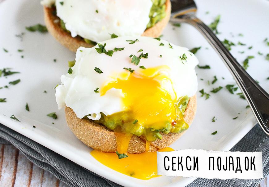 Chipotle-Guacamole-Eggs-Benedict