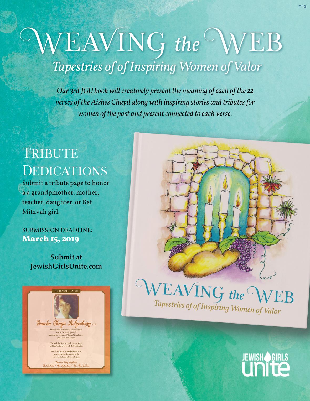 A Double Meaning! Shabbat Shalom