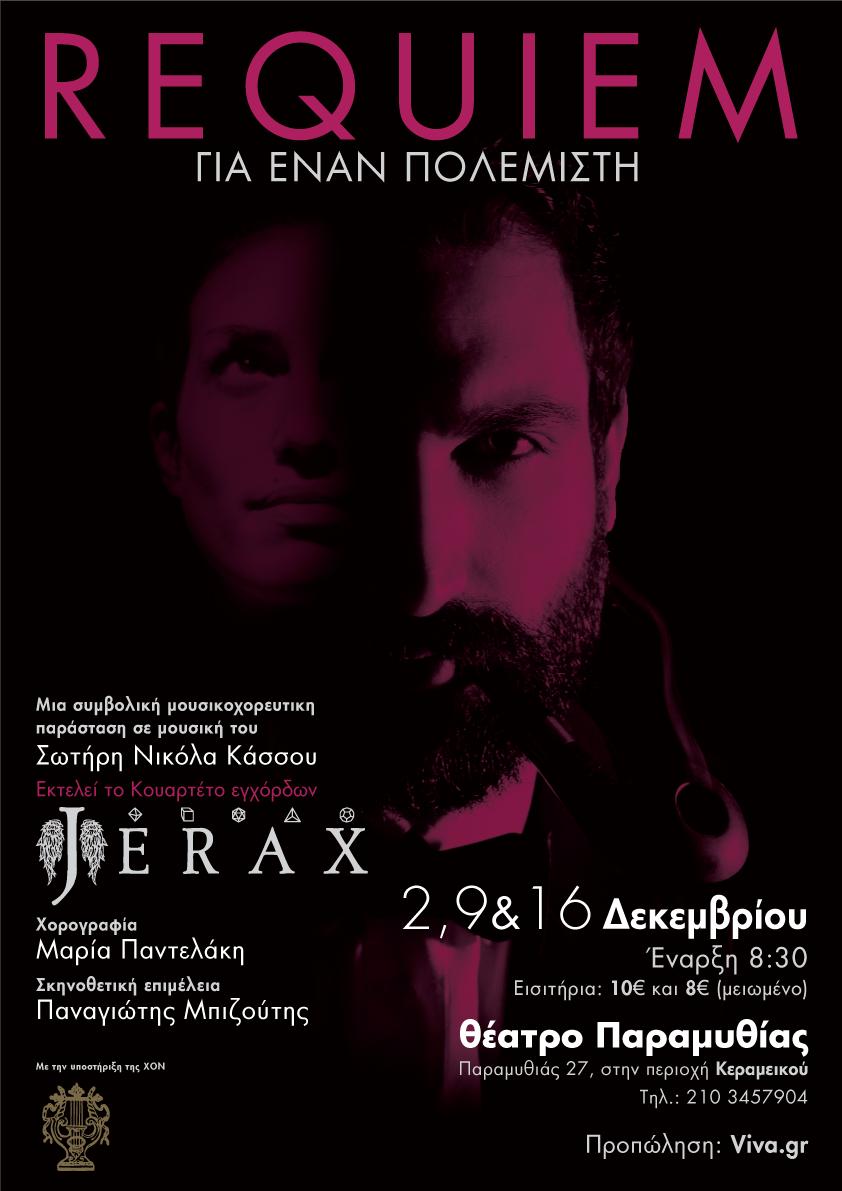 REQVIEM poster