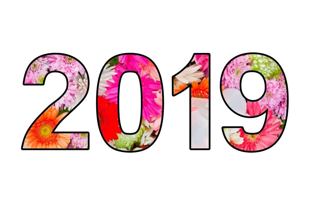 2019 flower banner